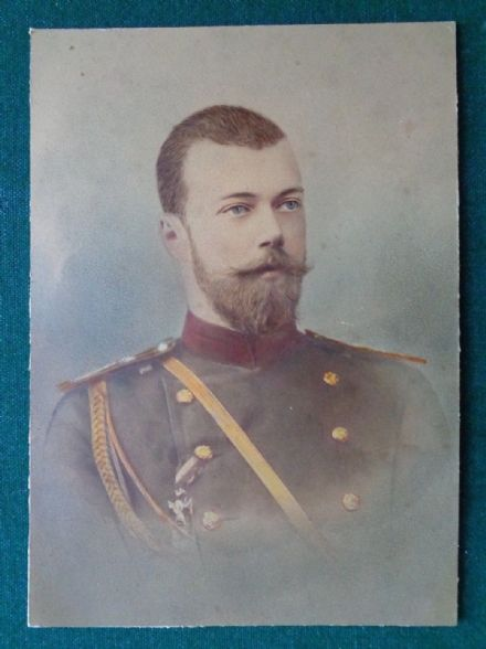 Antique Large Colour Cabinet Photo Tsar Nicholas II Romanov of Imperial Russia